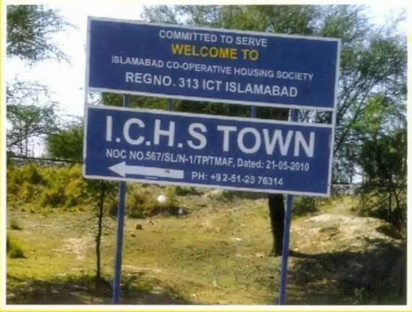 Ichs Town O Block Plot Files For Sale 0