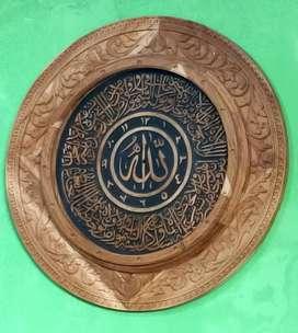 Jam Dinding Kaligrafi Ayat Kursi