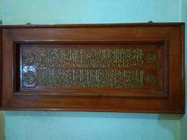 Jual Kaligrafi Antik,Kuno,Lawas.