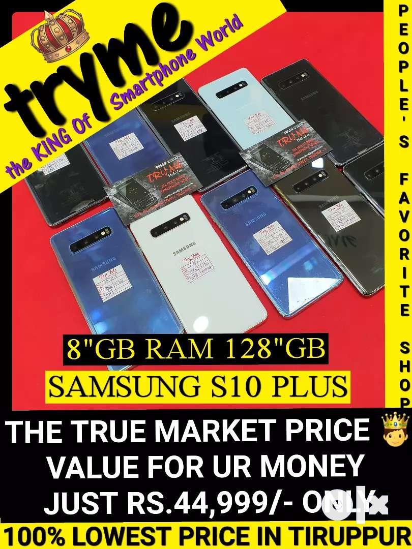 TRYME 8GB RAM/ S10++ SAMSUNG Full kit bill Box 0