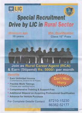 LIC Rural Career Agent