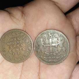 Old coin 1858 AD and 1896 AD