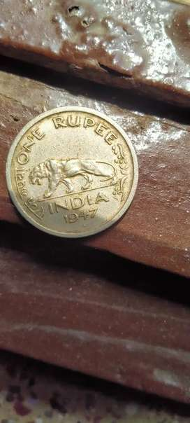 ONE RUPEE OLD COIN (1947)