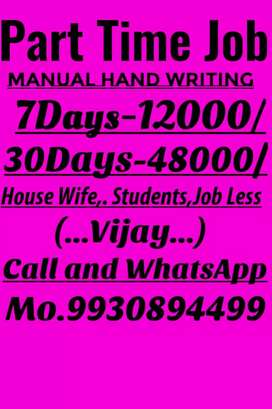 MOST APPORTUNITY LIMITED VACANCY HOME BASE JOB WEEKLY SALLERY 10000