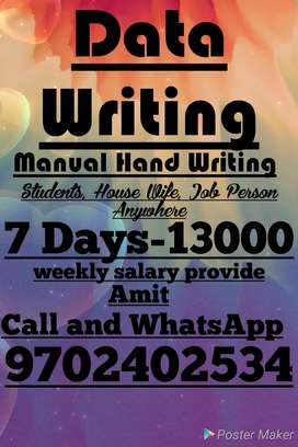 Good Hand Writing to Good Earning to your pocket money Weekly 13000