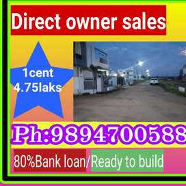 Keeranatham DTCP plots sales/ IT park near/Low budget