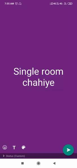 Single room chahiye