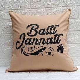 "Sarung Bantal Sofa 40x40 New Motif ""Baiti Jannati"" Motivasi Islami"
