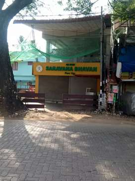 Commercial Building for Sale At Maradu