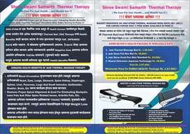 South Korean Jade Themal Massage Bed/Mat