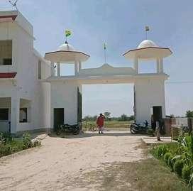 Ramapati Tiwari inter college barro baghrai Kunda Pratapgarh