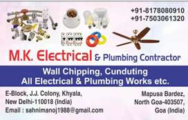 Electrician and plumbing work