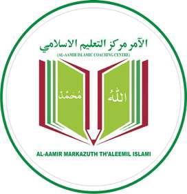 Al-Aamir Online Islamic Coaching centre