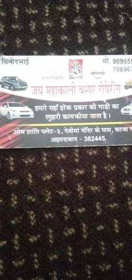 All gadi bumper repairing 50% discount