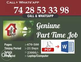 Part Time/ Full Time - Earn upto 23K - Simple Data Entry /Typing Jobs