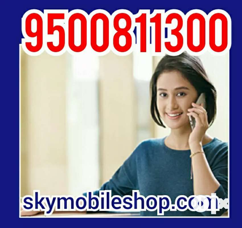Cheap Price, Best Mobiles, Super people, Sky Mobiles, Coimbatore 0