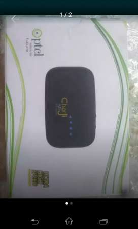 PTCL Charji cloud