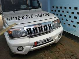 Sale my car