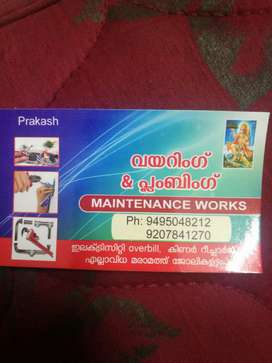 Prakash Maintenance Works Card