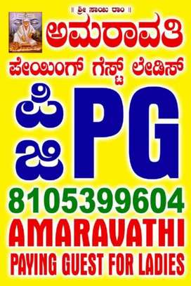 Running Pg(Ladies) for sell in Nagarabhavi