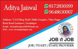 Tally Operator with  Junior Accountant