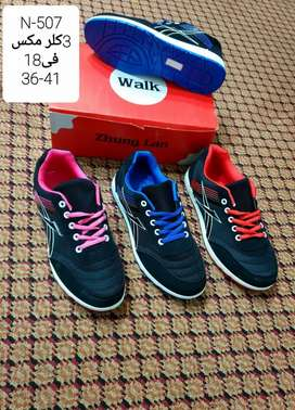 Ladies collector walk & fashion jogger shoes