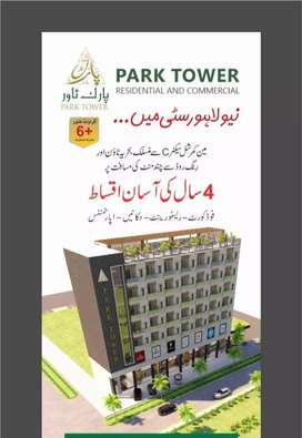 1 bed new appartment with bahria canal road
