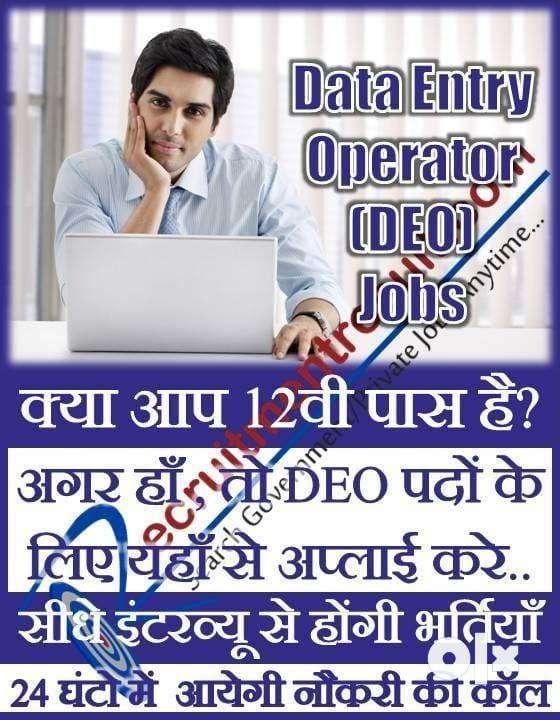 Freshers bulk hiring for International Voice process-Delhi location 0
