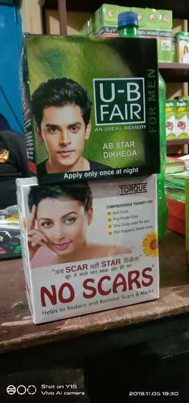 Ub fair 155  no scar190