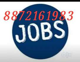 Only 20 vacancies left for offline Data entry job. Hurry up...