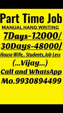 MOST APPORTUNITY GOOD HAND WRITING GOOD EARNING WEEKLY SALLERY 12000