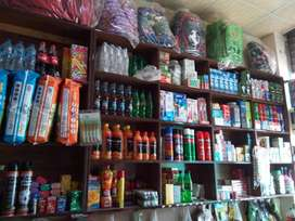 GENERAL & STATIONERY STORE BUSINESS FOR SALE