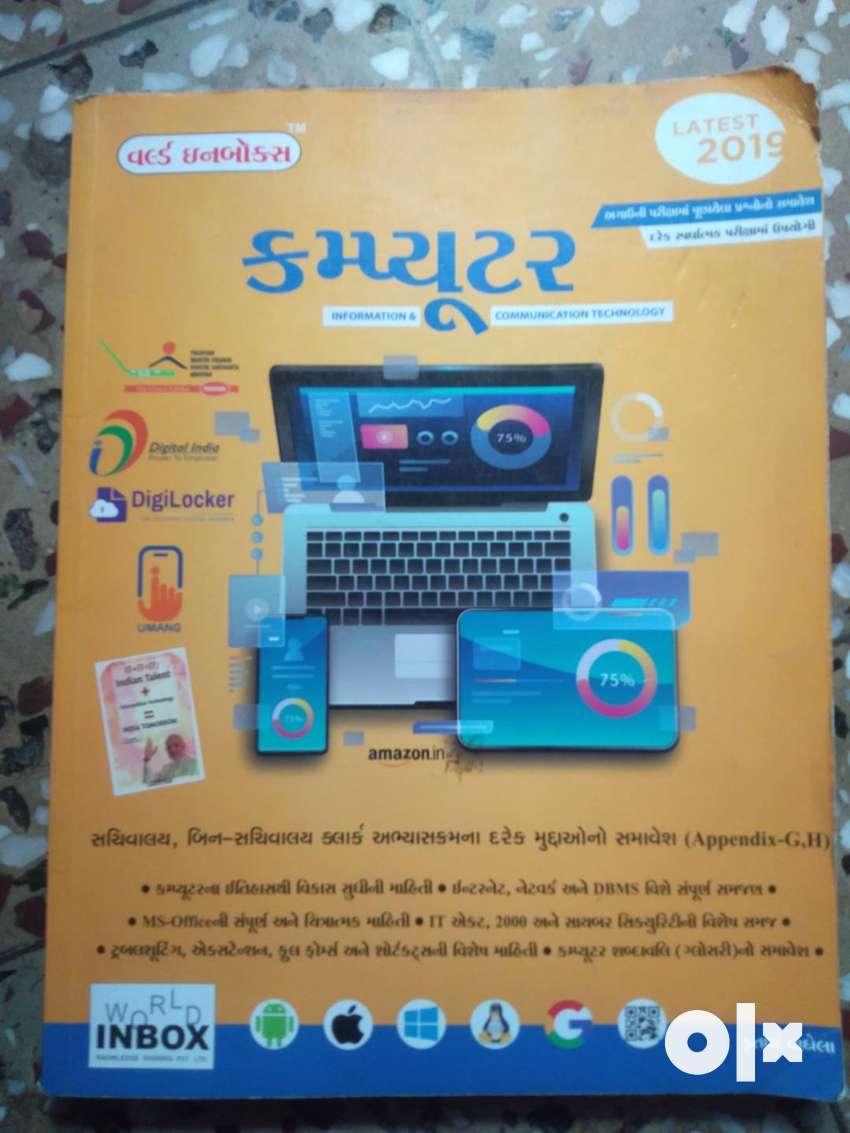 Government exam preparation books(world Inbox)