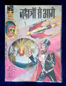Vintage comics for exchange