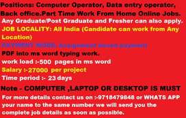 Gear Up!! JOB vacancy - work from home- Earn up-to 27000/- per month!!