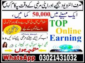 Online jobs for all categories