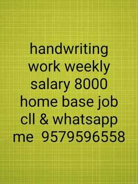 Simply handwriting work