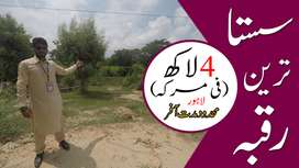 1 Acre Agriculture Land For Sale In Lahore