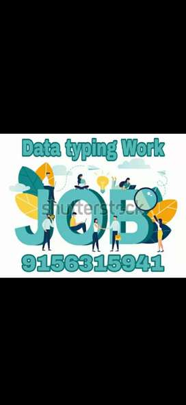 Computer Internet available job here just increase your income