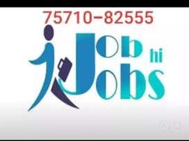 Computer operators job available