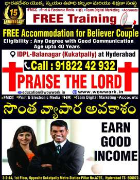good furniture in Recruitments,  opportunity to earn income