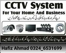Hikvision Dahua cctv HD 2 cameras packages  and more packagesavailable
