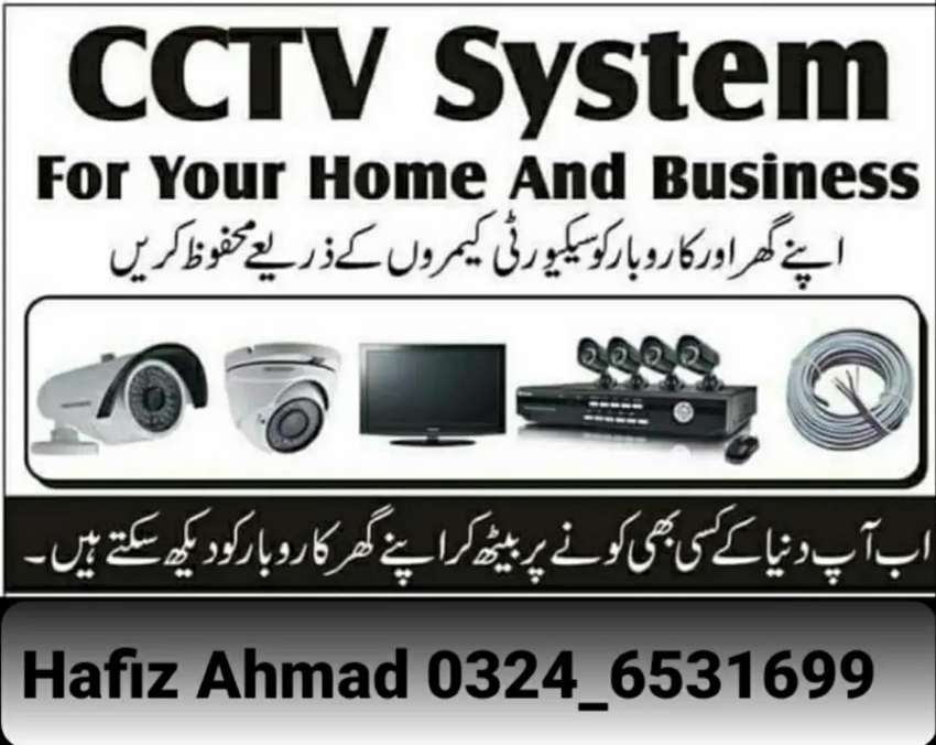 Hikvision Dahua cctv HD 2 cameras packages  and more packagesavailable 0