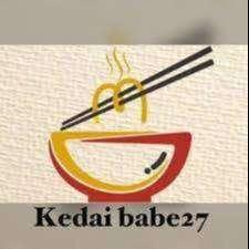 Lowongan Kerja sebagai Pramusaji dan Cook di Mie Babe27