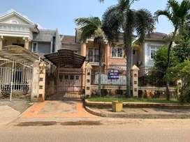 Rumah Dibanjar Wijaya