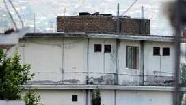 Double Story House for Sale in Block L North Nazimabad- Karachi