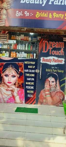Dream Touch beauty parlour