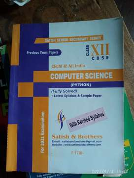 Computer science class 12 previous yr paper latest edition