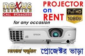 HD Projector Rent