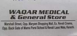 Required MBBS  DOCTOR GP
